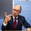 К лету 2015 в Украине может быть уже новый премьер