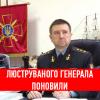 Люстрированного генерала Воробьева возобновили в должности первого замначальника Генштаба ВСУ
