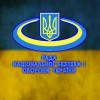 В Украине начал работу главный ситуационный центр при СНБО (фото)