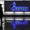 «Газпром»: Долг Украины по газовым контрактам составляет $2,44 млрд
