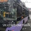 Обстрел остановки в Донецке квалифицирован как теракт