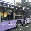 В Донецке снаряд попал в остановку, погибли 13 человек (ФОТО+ВИДЕО)