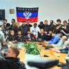 Террористы ДНР и ЛНР выехали на встречу в Минск