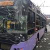 Терракт на остановке в Донецке  совершила российская диверсионная группа — СБУ (ВИДЕО)