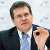 Еврокомиссар: новый план «Газпрома» обойти Украину не сработает