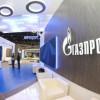 «Нафтогаз» предъявил «Газпрому» претензии на $6,2 млрд