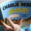 На редакцию парижского журнала Charlie Hebdo произошло нападение:  минимум 11 убитых