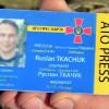Журналистам в зоне АТО начали выдавать пресс-карты
