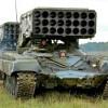 Террористы впервые применили огнеметную систему «Буратино»