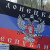 Евродепутаты предлагают признать «ЛНР» и «ДНР» террористами