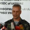 ВСУ отбили нападение террористов на новый терминал Донецкого аэропорта