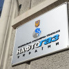 Цену на газ для населения могут поднять до 5430 грн за тысячу кубометров