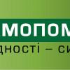 «Самопомич» инициирует проведение закрытого заседания Рады 16 января с участием Порошенко
