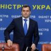 Бывший глава МВД Захарченко получил гражданство России