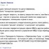 Печерский суд следует закрыть, по факту закрытия снести, как Бастилию — Аваков
