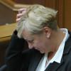 В ГПУ объяснили, что лично к Гонтаревой претензий не имеют