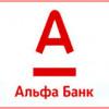 В Киеве ограбили отделение «Альфа-банка»