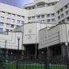 Конституционный суд начал рассмотрение закона о люстрации