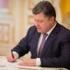Порошенко подписал решение о противодействии пропаганде и поддержке террористов
