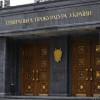 Кто осуществил теракт в Харькове ? Версии прокуратуры и сепаратистов