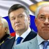Евросоюз снимает санкции с Януковича-младшего, Табачника и Клюева — Лещенко