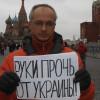 Украинские военные начали инспекцию в Ростовской области, — Минобороны Украины