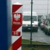 Польша отказала 2 тысячам украинцам в политическом убежище в 2015 году — Gazeta Wyborcza