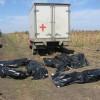 Волонтеры вывезли с поля боя под Дебальцево более 200 тел украинских военных