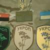 Российские солдаты на Донбассе используют форму украинских военных