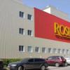 Порошенко предложили добровольно отказаться от липецкой фабрики «ROSHEN»