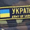 В Минобороны разоблачили ложь террористов ДНР
