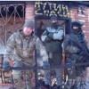 Бойцы «Правого сектора» сожгли дачу Захарченко под Донецком (ВИДЕО)