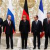 Минские соглашения: плюсы, минусы и угрозы для Украины (ИНФОГРАФИКА)