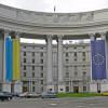 В МИД намерены начать аресты имущества России в Украине