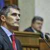 Рада уволила Ярему с должности Генпрокурора Украины