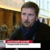 Шарию грозит выдворение из Евросоюза из-за кремлевской пропаганды