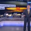 Украинцев предупредили о «массовых информационных бомбах» из России