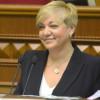 Прокуратура подтвердила открытие уголовного дела против Гонтаревой