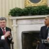 ТОП-20 зарплат: сколько зарабатывают Обама, Меркель, Путин и Порошенко (ИНФОГРАФИКА)