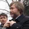 МВД проводит обыск в офисе Смарт-Холдинга Новинского