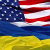 США всего в шаге от судьбоносного решения по Украине?