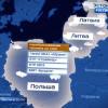Очередной хит от «РТР»: НАТО готовиться сбросить ядерные бомбы на Санкт-Петребург из стран Балтии (ФОТО)