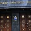 ГПУ выдвинет подозрение 20 работникам ФСБ РФ за преступления против Евромайдана