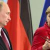 Меркель выдвинула Владимиру Путину ультиматум (ВИДЕО)