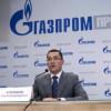 «Газпром» снизил цену газа для Украины почти на $50