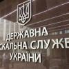 Профильный комитет ВР поддержал решение Яценюка отстранить руководство ГФС и начать служебное расследование