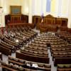 Рада дала согласие на арест судьи Киреева (ВИДЕО)