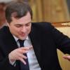 СБУ обнародовала инструкции Суркова для боевиков в Донбассе