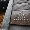 СБУ открыла дело против российской компании «Лукойл»
