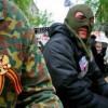 Террористы не соблюдают «режим тишины»: на донецком и мариупольском направлениях ночью шли бои, — пресс-центр АТО